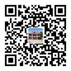 厦门同安军营村旅游服务中心,军营村团建党建服务中心,军营村高山迎旅游服务平台